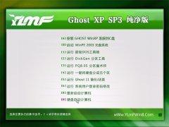 雨木林风WinXP 绿色纯净版 2021.04
